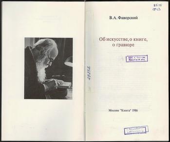 Рис.1 85d89